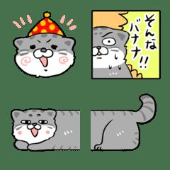 マヌル猫の絵文字