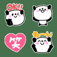 毎日使えるかわいいパンダ絵文字(4)
