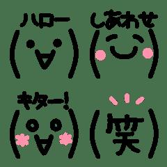 顔文字の絵文字☆言葉つき