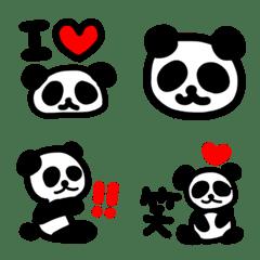 パンダ大好き!毎日使えるパンダ絵文字