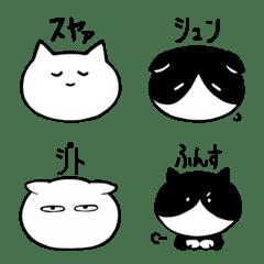 しんぷるねこ猫