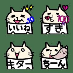 キモカワいい子たち♡ネコVer