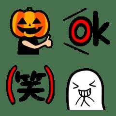 ハロウィン絵文字パック