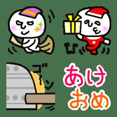 秋&冬♡イベント絵文字