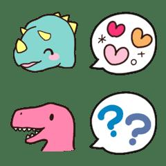 チビかわ恐竜♡絵文字