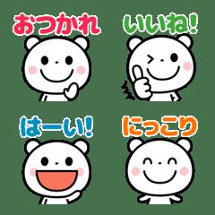 チビくまさん☆文字付き絵文字