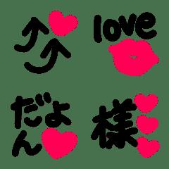語尾いろいろ★毎日使える大文字と赤ハート