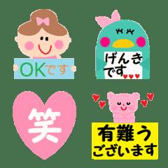 使いやすい絵文字6(敬語バージョン)