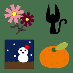 秋冬のはんなり和風絵文字(あいさつ付)