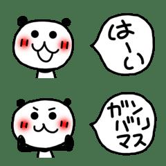 使いやすい!手描きパンダの絵文字 5