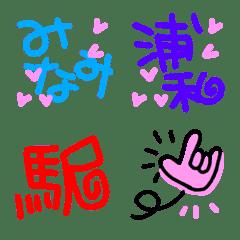 ザ・漢字☆埼玉で手話勉強中
