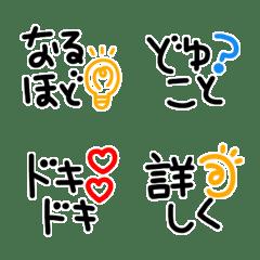 シンプルでかわいい黒文字(10)