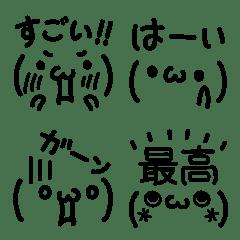 テガキ顔文字2 (・ω・)
