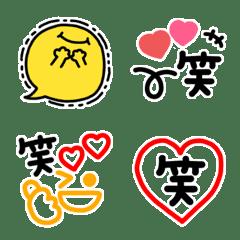 シンプルな笑いの詰め合わせ絵文字(4)