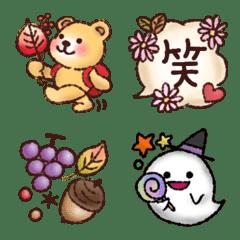 秋+ハロウィン絵文字❤️
