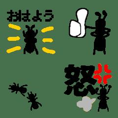 アリ 絵文字