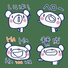 ほぼ白くま♡ラクガキ絵文字