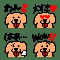 ゴールデンレトリバーおから★絵文字