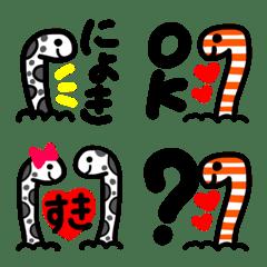語尾に使える★チンアナゴとニシキアナゴ