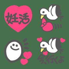 妊活中に毎日使える★優しいプレママ絵文字