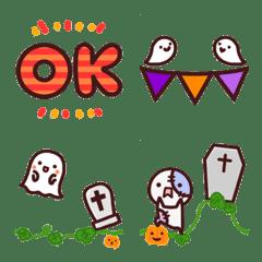 秋色&ハロウィン☆つながる☆可愛い絵文字