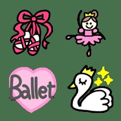 バレエ大好き★毎日使えるバレリーナ絵文字