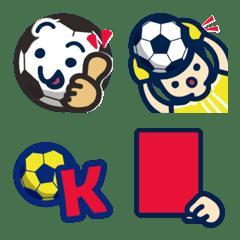 サッカー絵文字★スポーツしよう!★