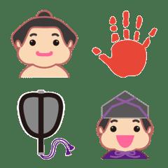 スポーツ①【かわいい相撲 力士 】