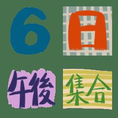 date, time,meeting emoji 201910