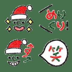 キラキラ☆かおもじクリスマス!