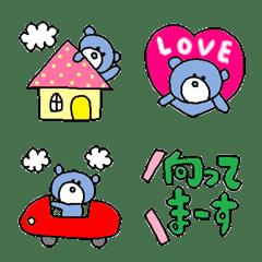 Happy blue bear emoji