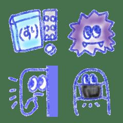 (冬)×(青)つかえるmix