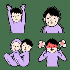 紫人間?の機敏に動くキモ可愛絵文字6