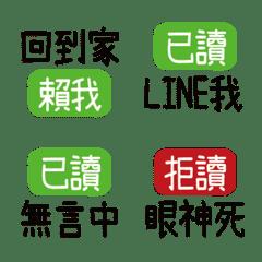 Super practical LINE status stickers