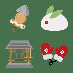 冬の季節の絵文字