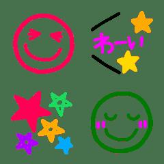 シンプルでカラフルな使える絵文字②記号