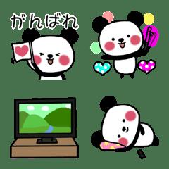 パンダののほほん生活 3 絵文字