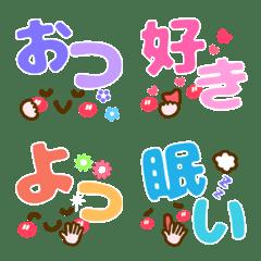❤基本❤顔&カラフルデカ文字2❤絵文字❤40個
