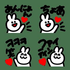 韓国だいすき★毎日使えるシンプルうさぎ