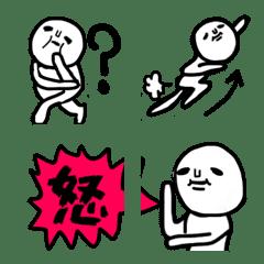 キモカワいい子たち♡2019