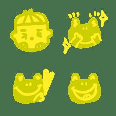 ザボン黄色の少年とカエル