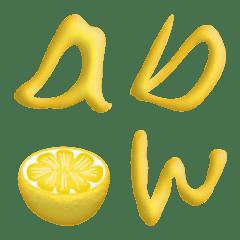 マスタードレモンソース (a-z) かわいい