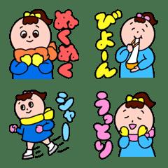 【冬ガール】大人可愛い日常絵文字