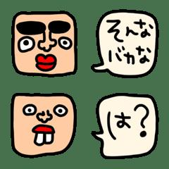 riekimの変顔絵文字