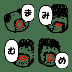 もじゃくん絵文字02