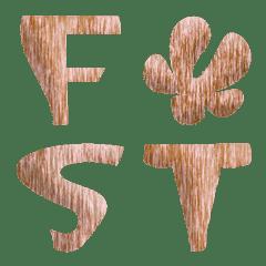 深い森の木 ココナッツ A-Z 絵文字かわいい