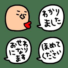 riekimの敬語の吹き出し絵文字