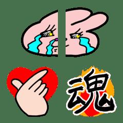 ヲタクに優しい☆スペオキ絵文字