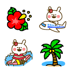 ハワイ★南国★旅行★かわいい絵文字