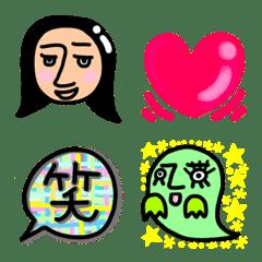 会話を彩る絵文字5
